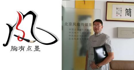 <a href=http://www.fenghenever.com/ target=_blank>风痕</a>.JPG