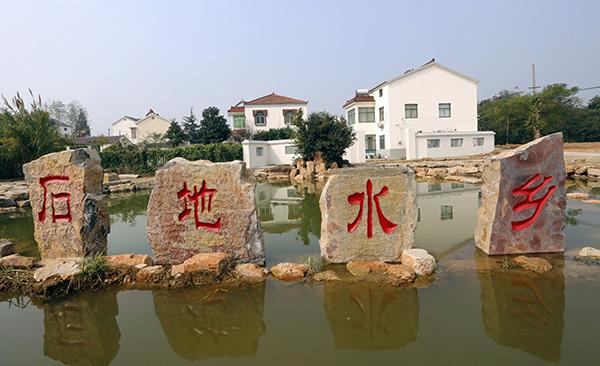 南京汤山温泉旅游度假区6.jpg