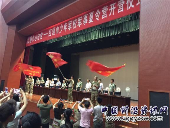 红领巾心向党――红领巾少年军