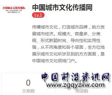 搜狐 城市2.JPG
