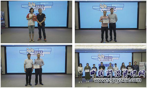5-获奖项目合影.jpg